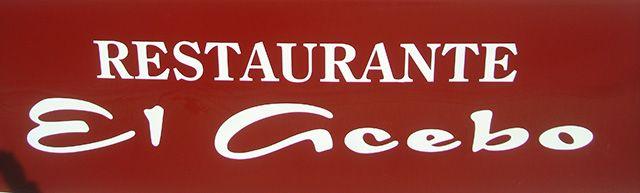 Plan prepárate a comer estas navidades de Restaurante El Acebo Alcorcón