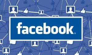 Alertan de un nuevo virus de Facebook en Alcorcón